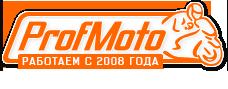 На главную страницу profmoto.ru